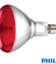 lampada 150w 1